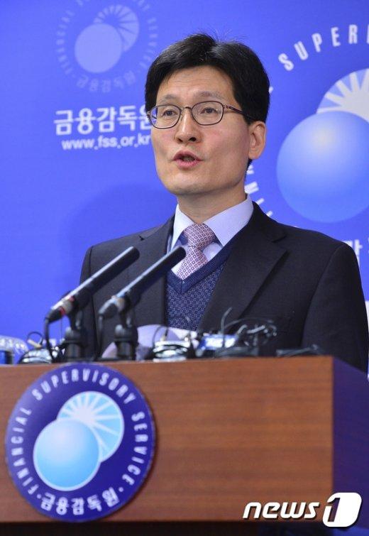 [사진]금융감독원, 실손보험금 허위청구 보험사기 적발