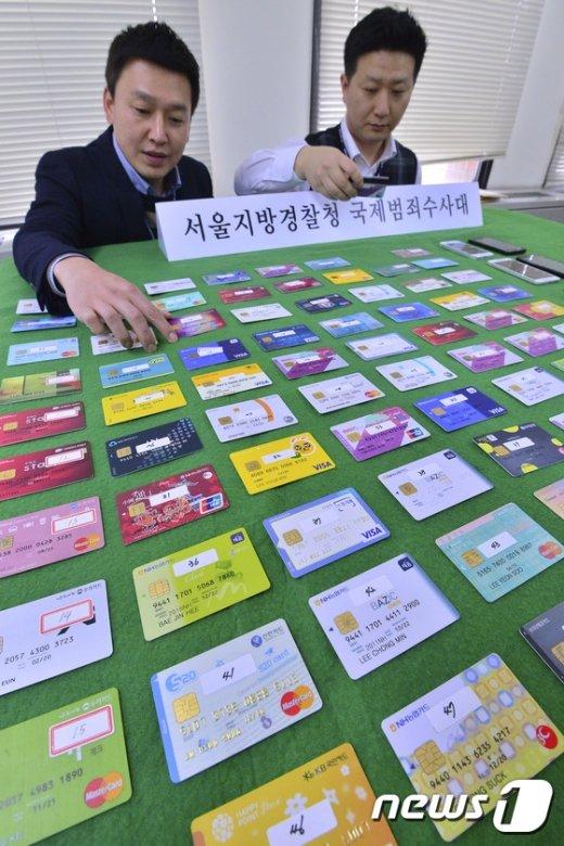[사진]'보이스피싱' 현금 인출에 사용된 카드