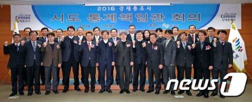 [사진]2016 시도 통계책임관 회의 후 기념촬영하는 참석자들