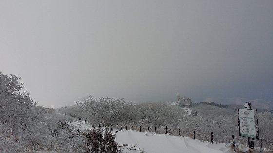 연화봉 전망대에서 바라보이는 소백산 천문대 전경. 2015년 1월. 갤럭시노트3/사진=신혜선 부장