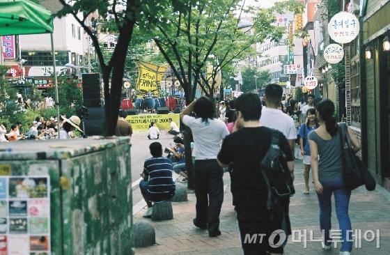 2006년 홍대 프린지페스티벌이 열리던 모습 /사진제공=김은혜 칼럼니스트