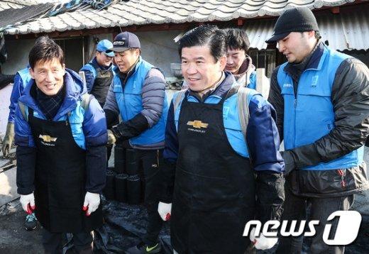 [사진]한국지엠, 설 명절을 앞두고 봉사활동