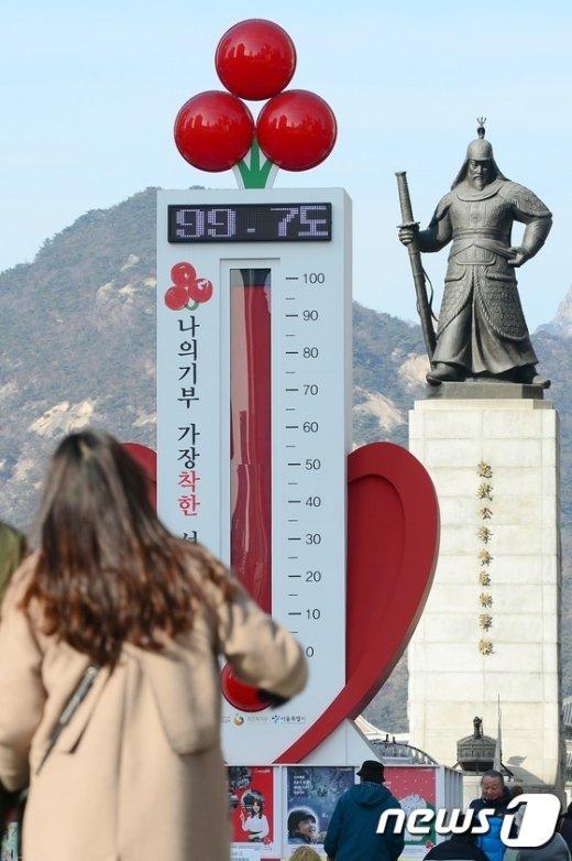 [사진]'사랑의 온도, 100도 채울까?'