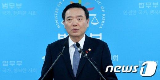 김현웅 법무부 장관. /뉴스1 © News1 이재명 기자