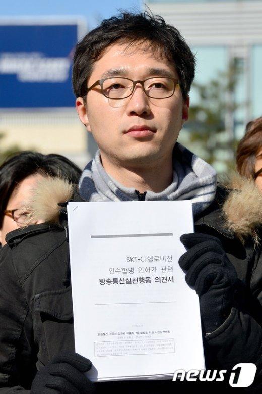 [사진]'SKT의 CJ헬로비전 인수합병에 대한 방송통신실천행동 의견서'