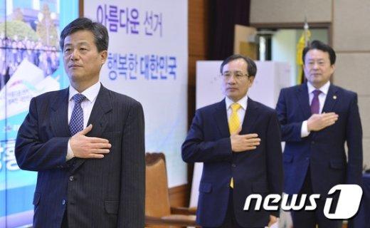 [사진]아름다운 선거, 행복한 대한민국