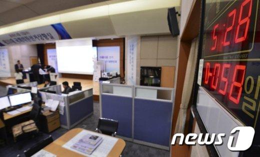 [사진]총선 D-58 '선거구 획정 문제는?'