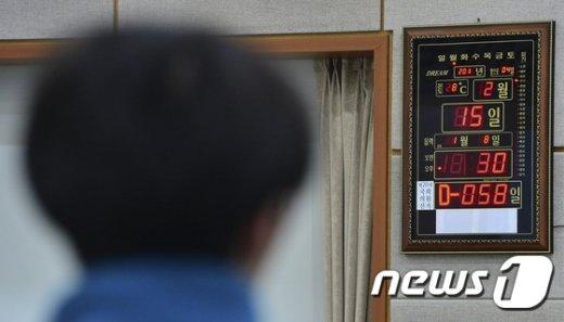 [사진]총선 D-58 '선거구 획정은 언제?'