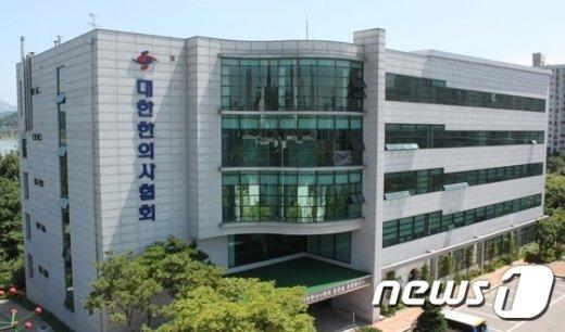 대한한의사협회./© News1