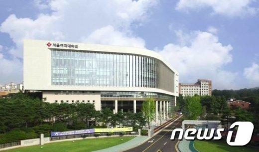서울여대 전경 © News1