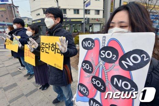 [사진]서울환경운동연합 '관광버스 공회전 중지하라'