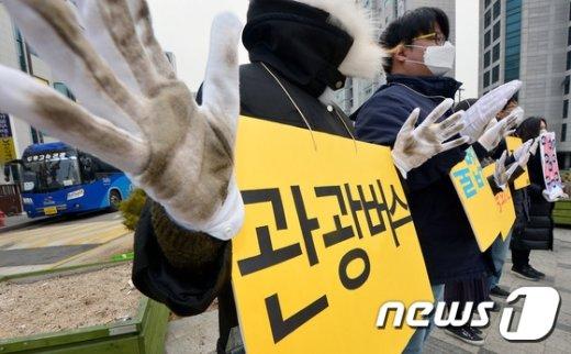 [사진]서울환경운동연합 '관광버스 불법주정차 금지'