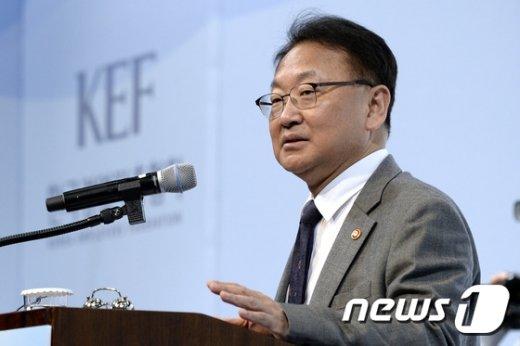 [사진]유일호 부총리, 전국 최고경영자 연찬회 기조강연