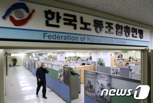 서울 여의도 한국노총 사무실 모습. © News1