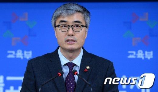 이영 교육부 차관/뉴스1DB © News1