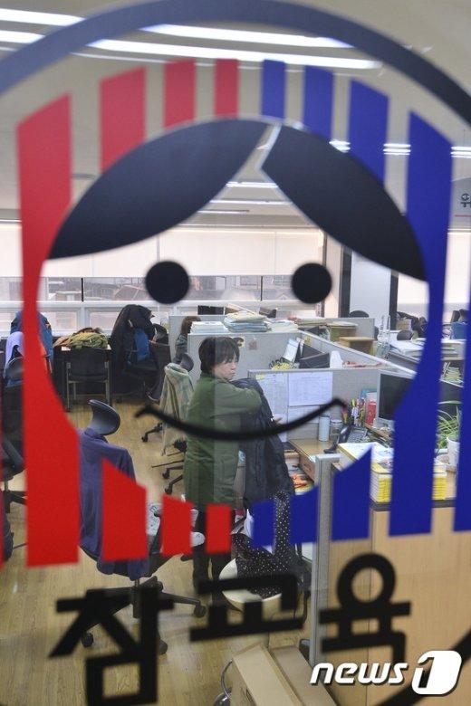 [사진]서버관리업체 압수수색 당한 전교조 사무실