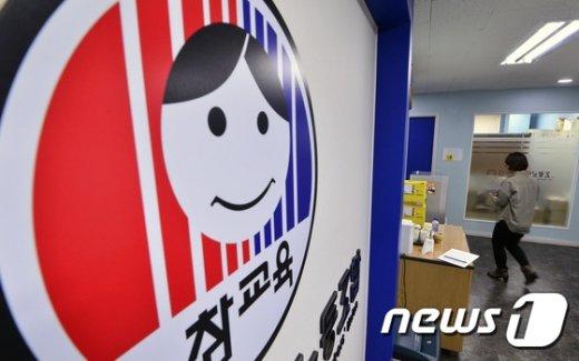 [사진]전교조 '법외노조 판결에 이은 서버관리업체 압수수색'