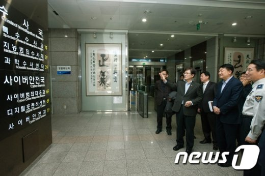 [사진] 경찰청 사이버안전국 방문 및 치안상황실 방문한 최양희 미래부 장관