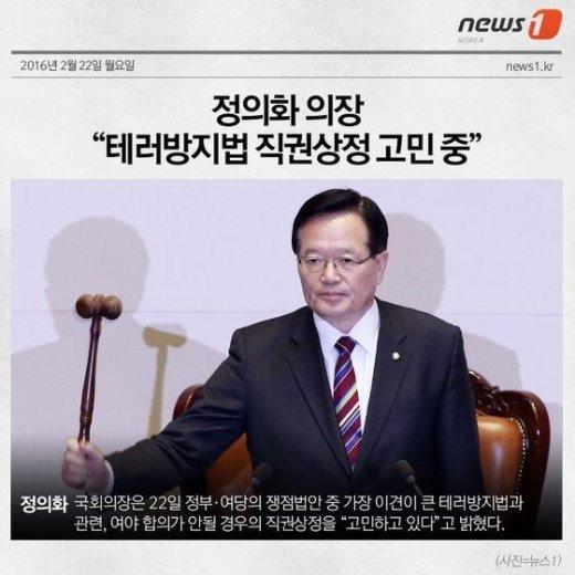 """[주요뉴스] 정부 """"中 은행, 北계좌 동결 파악중"""" 외"""