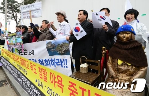 [사진]'日 정부는 다케시마의 날 지정 철회하라!'