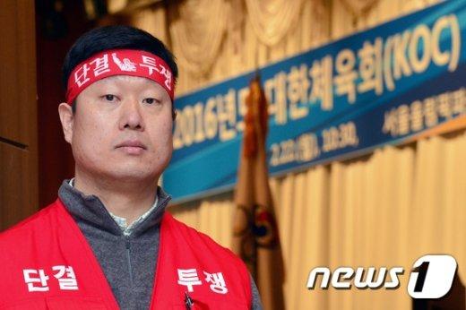 [사진]대한체육회 노조 '김정행 집행부 퇴진하라'