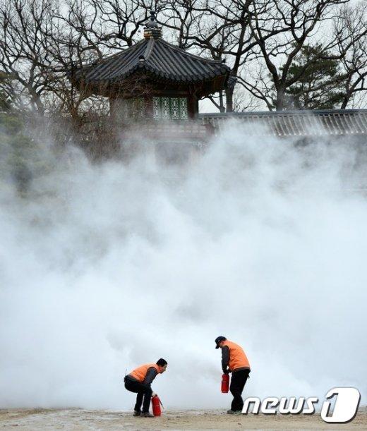 [사진]'화재로부터 문화재를 보호하라'