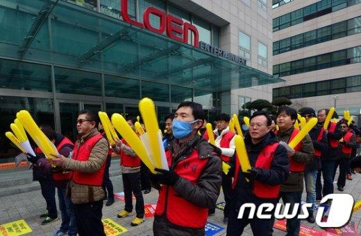 [사진]전국대리운전협의회, 다음카카오 대리운전 진출 반대