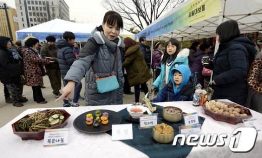 [사진]'정월대보름에 먹는 음식 어떤 것이 있나?'