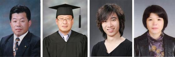 왼쪽부터 홍순태 씨, 황정태 씨, 이흔 박사, 정현숙 씨.