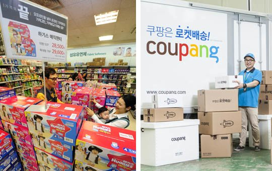 '최저가 선언'으로 쿠팡을 공략하고 나선 이마트의 용산점 매장 모습(사진 왼쪽)과 편리한 모바일 쇼핑 환경으로 맞서는 쿠팡의 '로켓배송'과 '쿠팡맨'