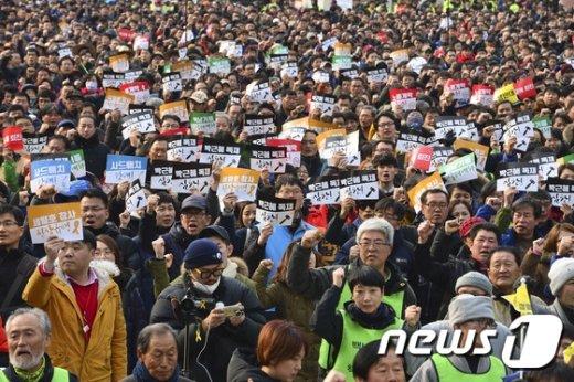 [사진]'불통정부 반대한다'