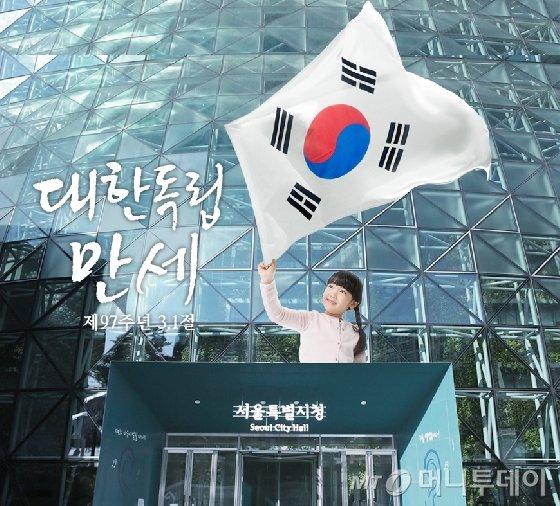 서울시청 신청사 상단 태극기 랩핑 시뮬레이션./사진=서울시