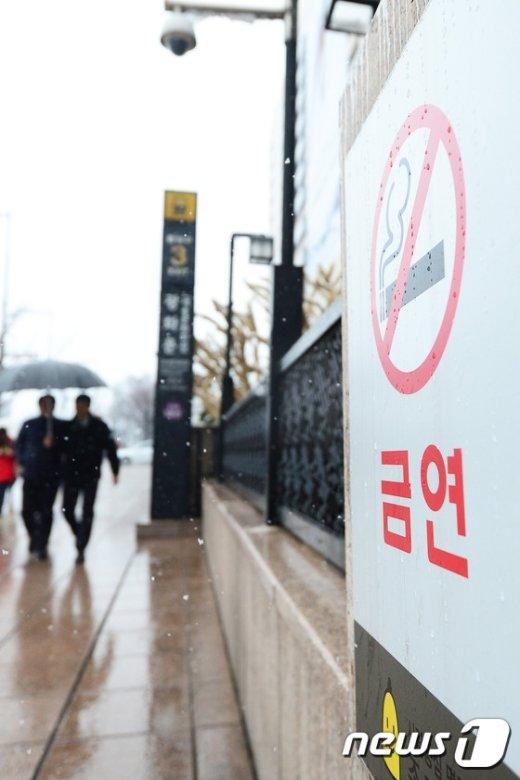 [사진]'지하철역 주변은 금연'
