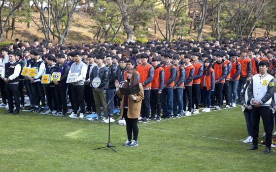 울산대, 2016학년도 입학식 개최