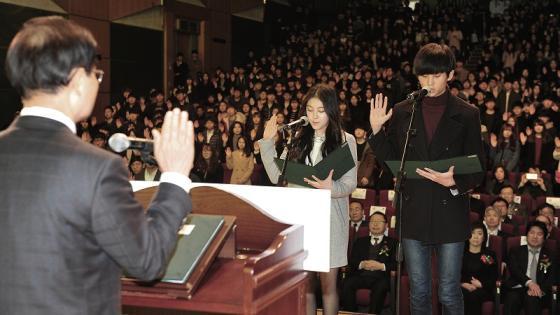 건국대, 신입생 입학식 개최