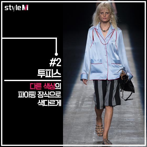 """[카드뉴스] """"집 밖으로 나온 잠옷""""…파자마 룩 스타일링 TIP"""