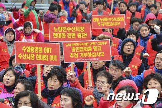 [사진]'노량진 수산시장 입주 거부한다'
