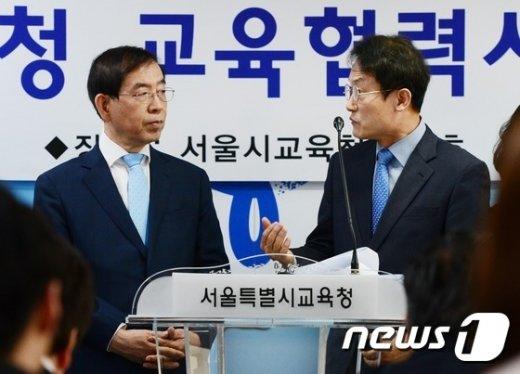 [사진]마주보는 박원순-조희연