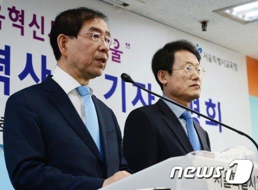 [사진]서울시-시교육청, 올해 교육협력사업 27개로 확대