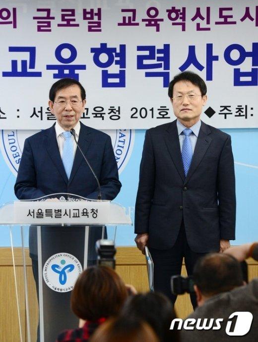 [사진]서울시-교육청, 올 교육협력사업에 870억 투입