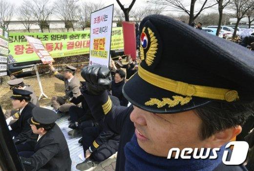 [사진]'조종사 임금을 인상하라'