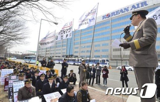[사진]조종사들 '노동기본권을 쟁취하라'