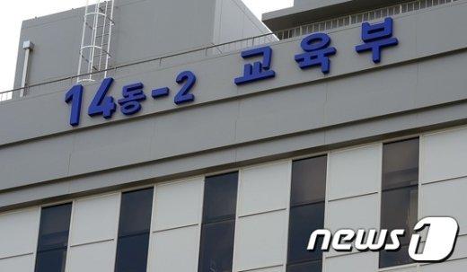 뉴스1 DB © News1