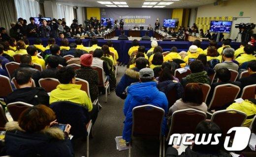 4.16세월호참사 특조위 제1차 청문회 모습.  2015.12.16/뉴스1 © News1 박세연 기자