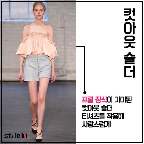 [카드뉴스] 봄 유행 예감…'콜드 숄더' 패션 입어볼래요?