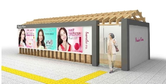 서울 지하철 5~8호선을 운영하는 도시철도공사가 내달 여의도역에 설치 예정인 여성 파우더룸 조감도. 역사 내 별도 공간에 파우더룸이 설치되는 것은 이번이 처음이다./사진=서울도시철도공사