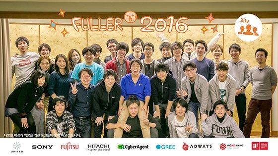 시부야 풀러 CEO(가운데)와 멤버들. 시부야는 2016년 美포브스 선정 '아시아에서 영향력있는 30인'에 오르기도 했다./사진제공=김영빈