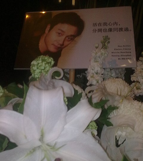 2011년 장국영의 투신 장소인 만다린 오리엔탈 홍콩 호텔에서 사망 8주기를 기념해 팬들이 배치한 화환./사진=위키피디아
