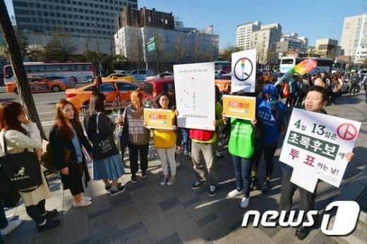 [사진]'친환경 후보에게 투표하게요'