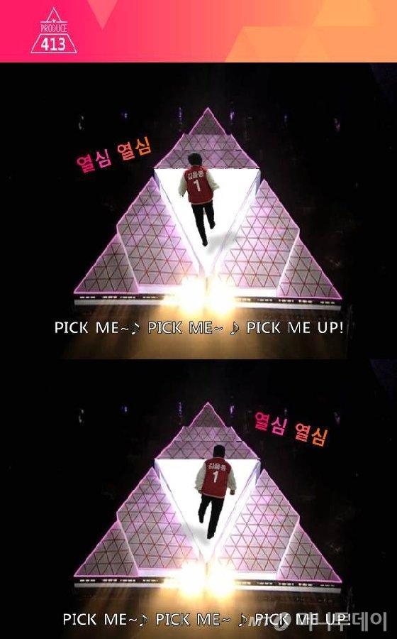 김을동 새누리당 후보가 '프로듀스101'을 패러디해 자신을 뽑아달라고 홍보하고 있다. /사진=김을동 후보 SNS사진 캡처